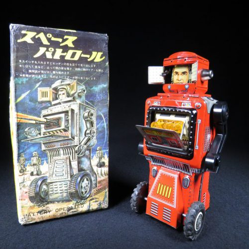 Antique Vintage Tin Lithograph Space Mars Explorer Astronaut Robot Battery Operated Toy Horikawa Japan