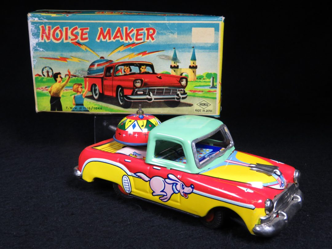 Vintage Antique Tin Lithograph Mechanical Friction Noise Maker Lucky Circus Car with Bell Toy Hoku Japan