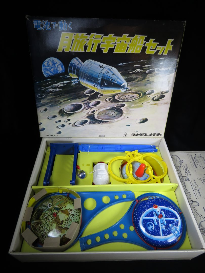 Antique Vintage Apollo Track Space Trip - Yonezawa – Japan Tin Lithograph Battery Operated Futuristic Lunar Moon Vehicle Complete Toy For Sale with Original Box
