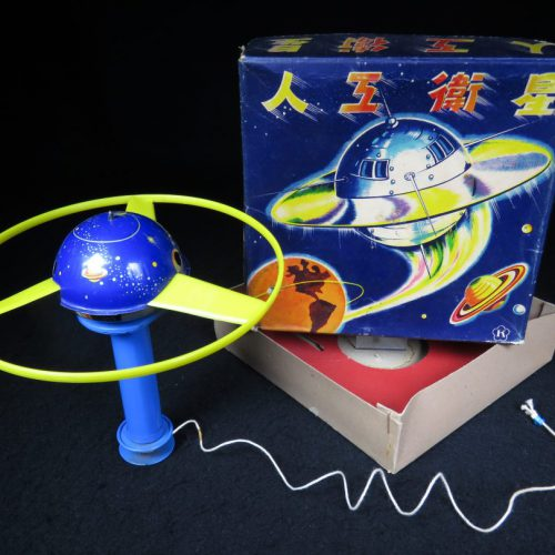 Antique Vintage Satellite Flyer - Kokyu – Japan Tin Lithograph Mechanical Wind-Up Powered Futuristic MIB Toy with Original Box For Sale