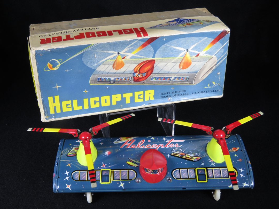 Antique Vintage Space Helicopter ME-632 - Unknown - Red China Tin Lithograph Battery Operated Futuristic Flying Vehicle Toy For Sale