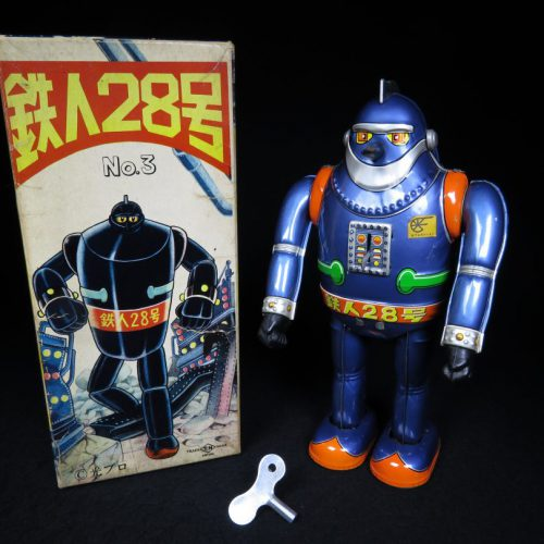Antique Tetsujin No.3 Superhero Tin Wind-Up Robot and Box Nomura Toy