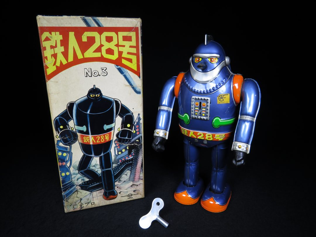 Antique Tetsujin No.3 Superhero Tin Wind-Up Robot and Box Nomura Toy